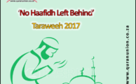 No Haafidh Left Behind Logo
