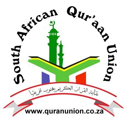 SAQU Logo Web1