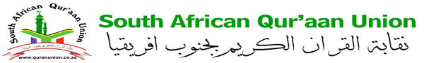 South African Quran Union