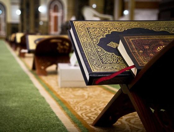 Quran Mosque