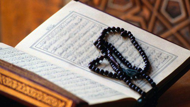 The Quran 625x352