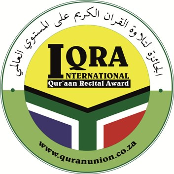 IQRA LOGOsmall