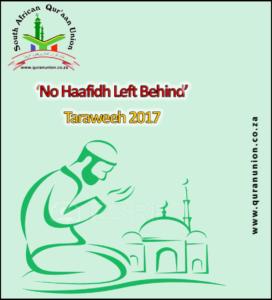 No Haafidh Left Behind- logo